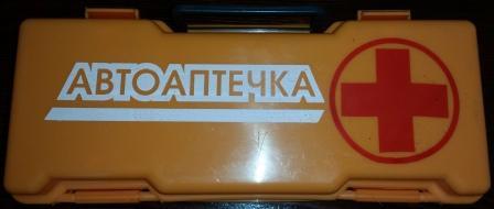 Кутия за аптечка